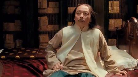 假县长喝醉了要睡觉把师爷惊的一脸懵逼