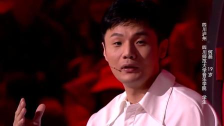 王力宏李荣浩为周杰伦起争执!吵得好激烈,为了争取新学员?