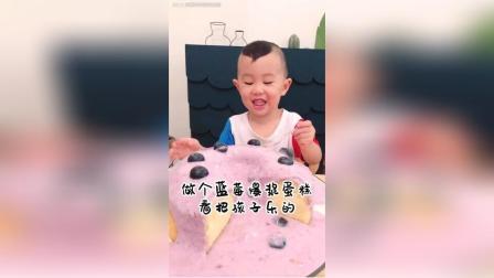把淡奶油换成老酸奶, 给宝宝做个超健康宝宝也可以吃的爆浆蛋糕