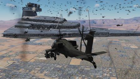 100架阿帕奇武装直升机,城市上空跟外星人激战!人类能赢吗?战争模拟