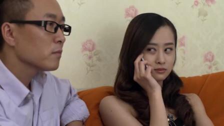 《谎言的诱惑》妻子改了电话称呼,在老公面前和情人开始搞暧昧了