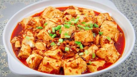 厨师长分享麻婆豆腐的做法,豆腐入味嫩而不碎,饭店家常都能用