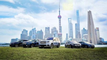 林肯品牌全系车型体验之旅上海站收官