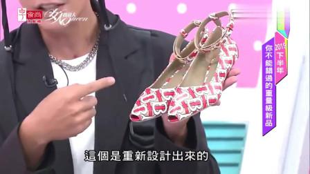 女人我最大:小嶼分享秋冬新品,蓝心湄吐槽:鞋跟这么细,它有限重吧!