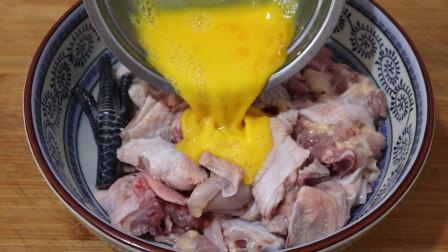 鸡肉别炒着吃了,教你一个好吃做法,上桌瞬间扫光,超过瘾