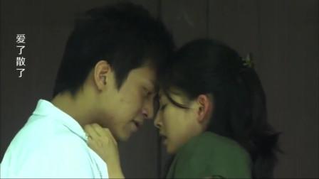爱了散了:陈锋爱的太疯狂,哪怕对方已经结婚也要负责任!