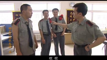杨光刚被队长训斥就忘的一干二净,这下工作没了开心了吧!