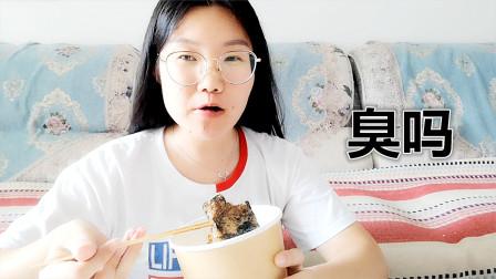 90后小姐姐吃一大份臭豆腐,味道怎么样,看她表情你就知道了