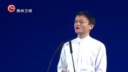 马云和马化腾同讲未来30年,同是亿万富豪,水平差距真大!