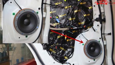 酷路泽升级芬朗音响施工过程