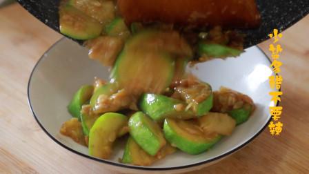 西葫芦怎么做才好吃?教你一个全新做法:蚝油西葫芦,好吃又不贵