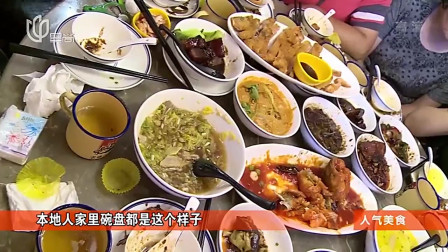 难忘知青岁月,本帮味道茶餐厅,吃一口穿越来到夜上海