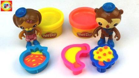 彩泥手工制作香蕉草莓!来和海底小纵队玩过家家吧!
