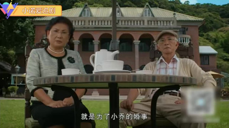 卢正雨:我千里迢迢赶来结婚,岳母居然把我降级为伴郎,香菇蓝瘦。