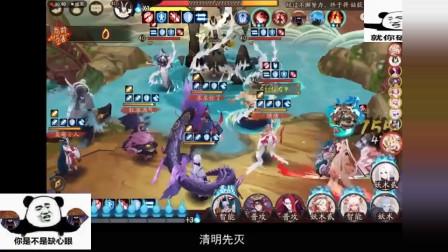 阴阳师:荒川之战最后一天,不知火狂骨双酒吞挑战上亿鱼丸!