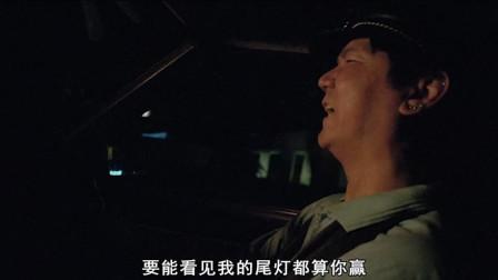 男子赛车被甩到最后,还说几年前他们连自己尾灯都看不到,真会吹