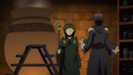 爆肝工程师:佐藤见到真正的魔女,而且是守护精灵,总是这么幸运