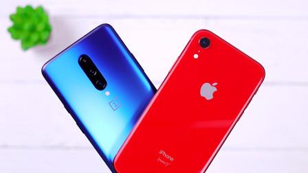 一加7 Pro对战iPhone XR:结局有点意思!