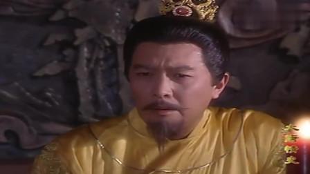 大唐情史:皇上得知太子没了,神情恍惚,以国公之礼安葬
