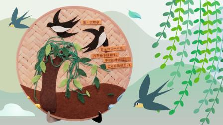 创意大爆炸:DIY小燕子柳树装饰挂件