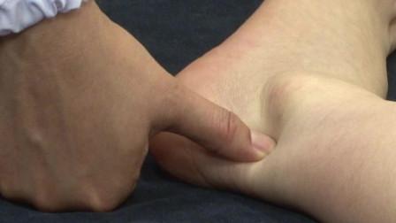 经常按摩这一穴位能缓解高血压、老花眼、脚跟痛等多种老年病
