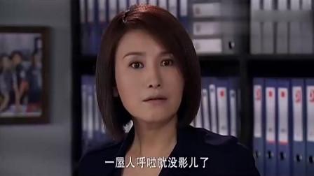 重案六组:季洁坚持查明真相,她要给死者一个交代,真是性情中人!