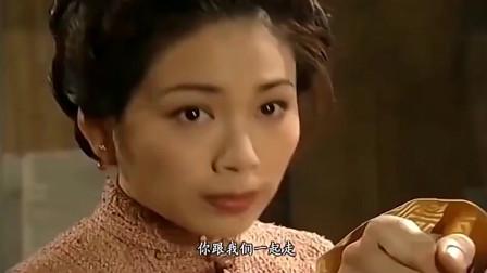 鹿鼎记:洪夫人竟怀孕了, 而且还是韦小宝的种, 奇葩世界啊