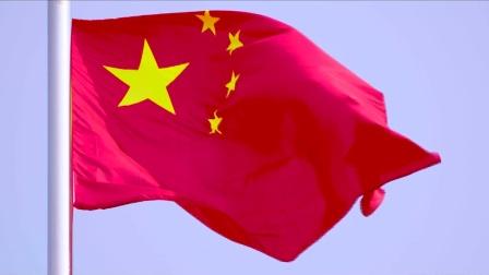 潮州市潮安区干群共唱国歌 献礼新中国70周年华诞