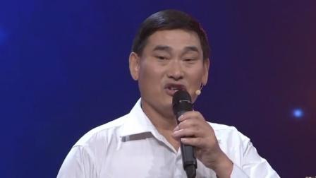 朱之文台上一首《滚滚长江东逝水》,一开口不得了,惊艳全场!