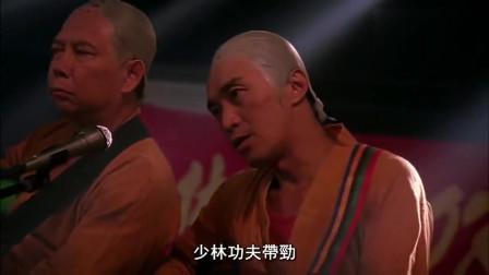 少林足球:星爷和大师兄竟来到酒吧唱歌发扬少林功夫!却惨遭暴打