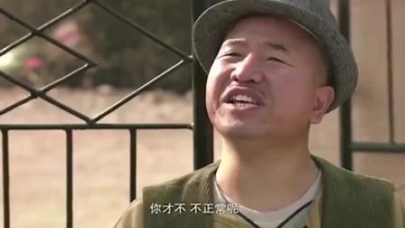 乡村爱情:赵四和刘能说话一个跑偏一个挂不上档,没有一台好车,这段笑喷