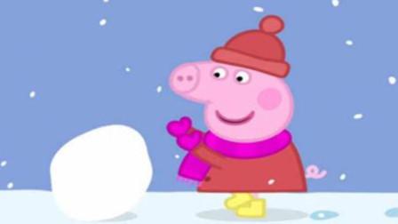 小猪佩奇滚雪球儿童卡通简笔画