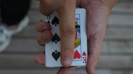 超快闪电变牌魔术,不用手,也能瞬间变牌?