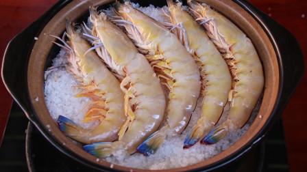 广式盐焗虾的做法,保留了虾的原汁原味,这样一大碟都不够吃