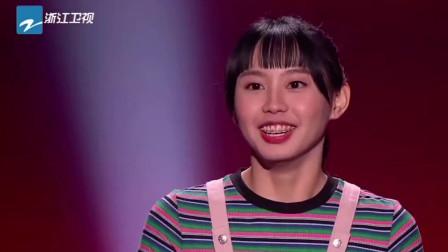 中国好声音2019:李芷婷翻唱《你敢不敢》超好听!那英王力宏花式抢人