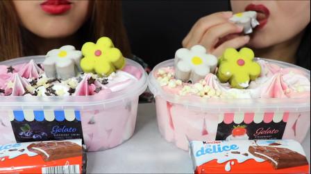 外国美女吃货吃花朵巧克力冰淇淋,好看又凉爽,吃的太过瘾