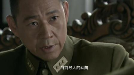 长沙保卫战:两次行动都被人泄密,薛岳势下决心揪出内鬼!