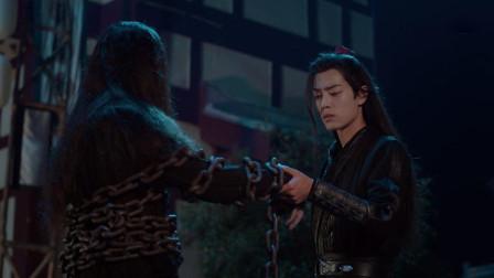 陈情令:温宁上线!小天使那么可爱,为什么要用锁链困住他