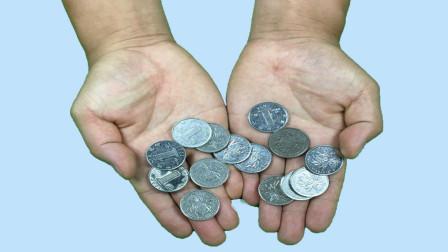 魔术教程:空手连续消失30个硬币,没有任何机关,学会后骗朋友玩