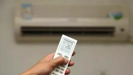 空调设定到26度开一晚上,要消耗这么多电,很多人不知道