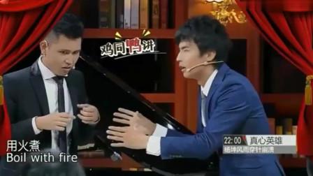 世界青年说:泰国人与日本人搞笑讲英语剧场!