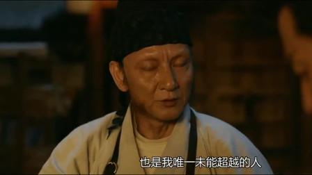 长安十二时辰:名震江湖的麒麟臂,竟然被老头轻松做出,厉害了