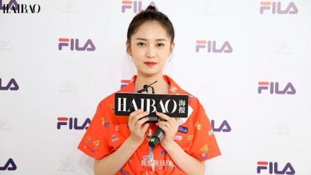陈钰琪接受海报时尚网度假专访