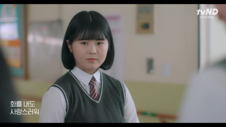 「OST」胖乎乎的恋爱2 OST Part 2