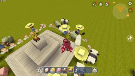 迷你世界:动物运动会 稻草人也来凑热闹