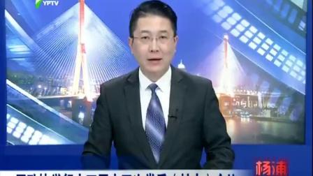 视频|区政协举行十四届十五次常委(扩大)会议