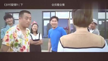 《乡村爱情9》片场花絮宋晓峰实力碰瓷, 原来挨打戏是这么拍的
