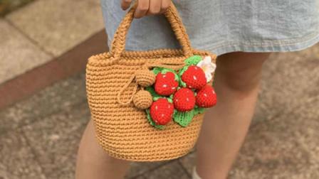 草莓包篮子钩针编织教学手拎包新手编织教程超漂亮的手工钩织