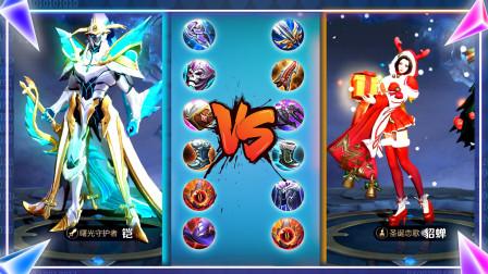 峡谷单挑赛:铠vs貂蝉,铠:要是不让你一局,会不会显得你很弱?