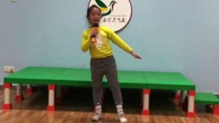 9岁/歌唱:《小熊维尼》